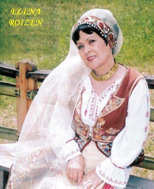 """Festivalul Cântecului Popular """"Elena Roizen"""""""