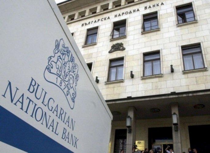 Criză majoră în sistemul financiar din Bulgaria. Într-o singură zi s-au retras 410 mil. euro